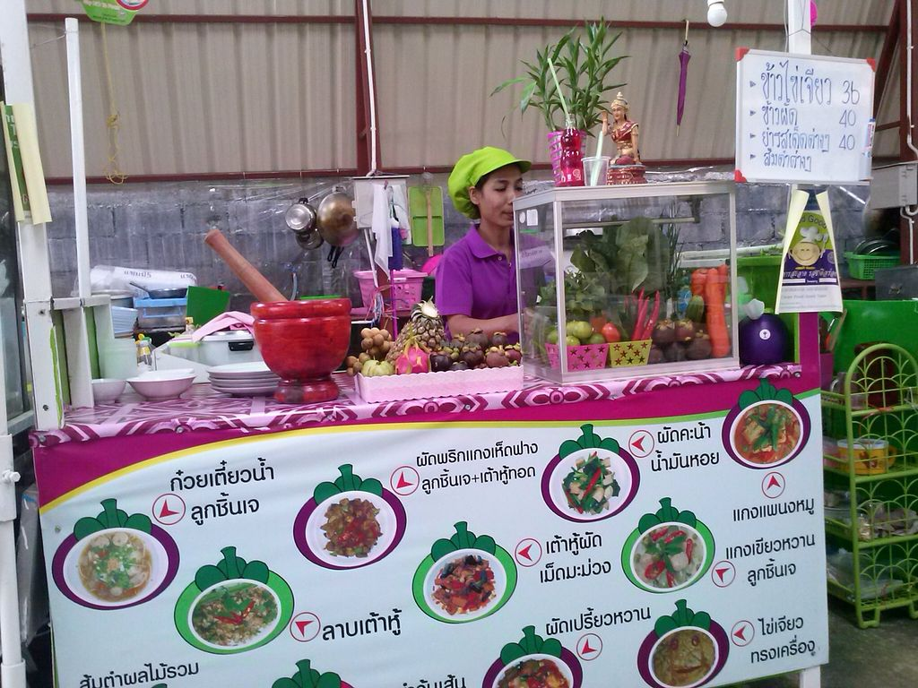 """Photo of CLOSED: Nam Mangosteen Thailand   by <a href=""""/members/profile/Amanda%20Panda"""">Amanda Panda</a> <br/>Great Little Food Stall In Market <br/> September 23, 2015  - <a href='/contact/abuse/image/61185/118813'>Report</a>"""
