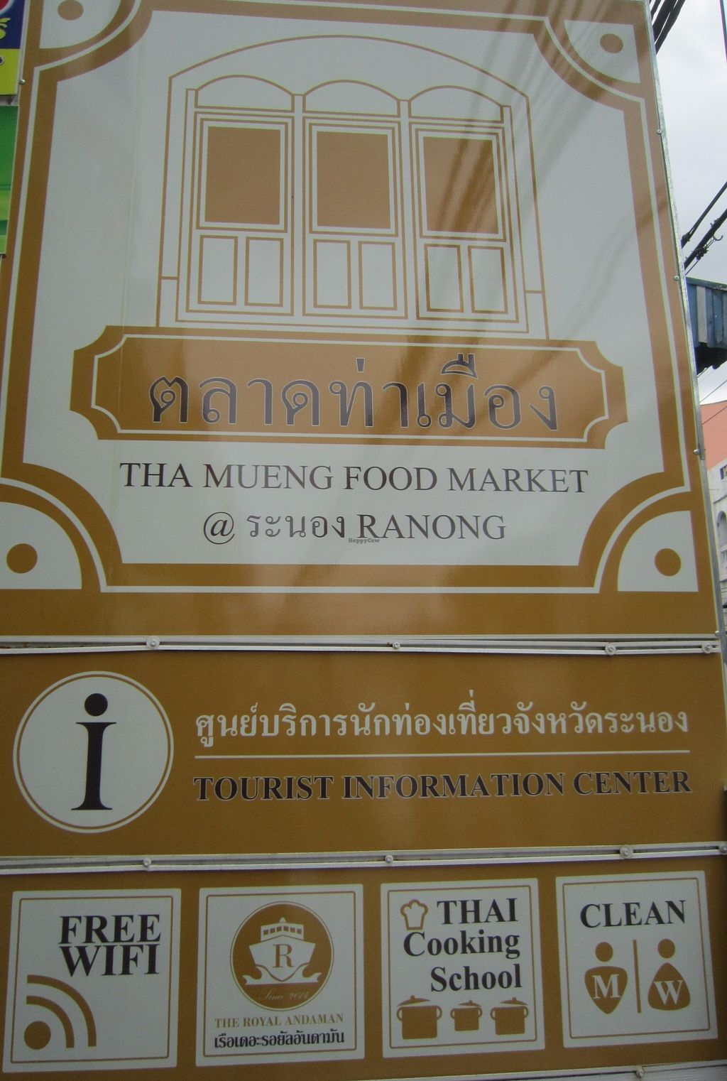 """Photo of CLOSED: Nam Mangosteen Thailand   by <a href=""""/members/profile/IanSmith"""">IanSmith</a> <br/>This is the sign out the front of the food market where Nam Mangosteen Thailand is located <br/> September 23, 2015  - <a href='/contact/abuse/image/61185/118829'>Report</a>"""