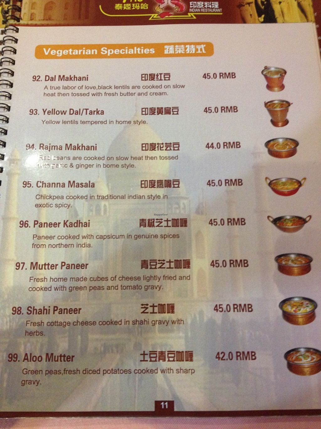 "Photo of Taj Mahal - Shanghai Rd  by <a href=""/members/profile/SP"">SP</a> <br/>menu <br/> August 5, 2015  - <a href='/contact/abuse/image/61305/112382'>Report</a>"