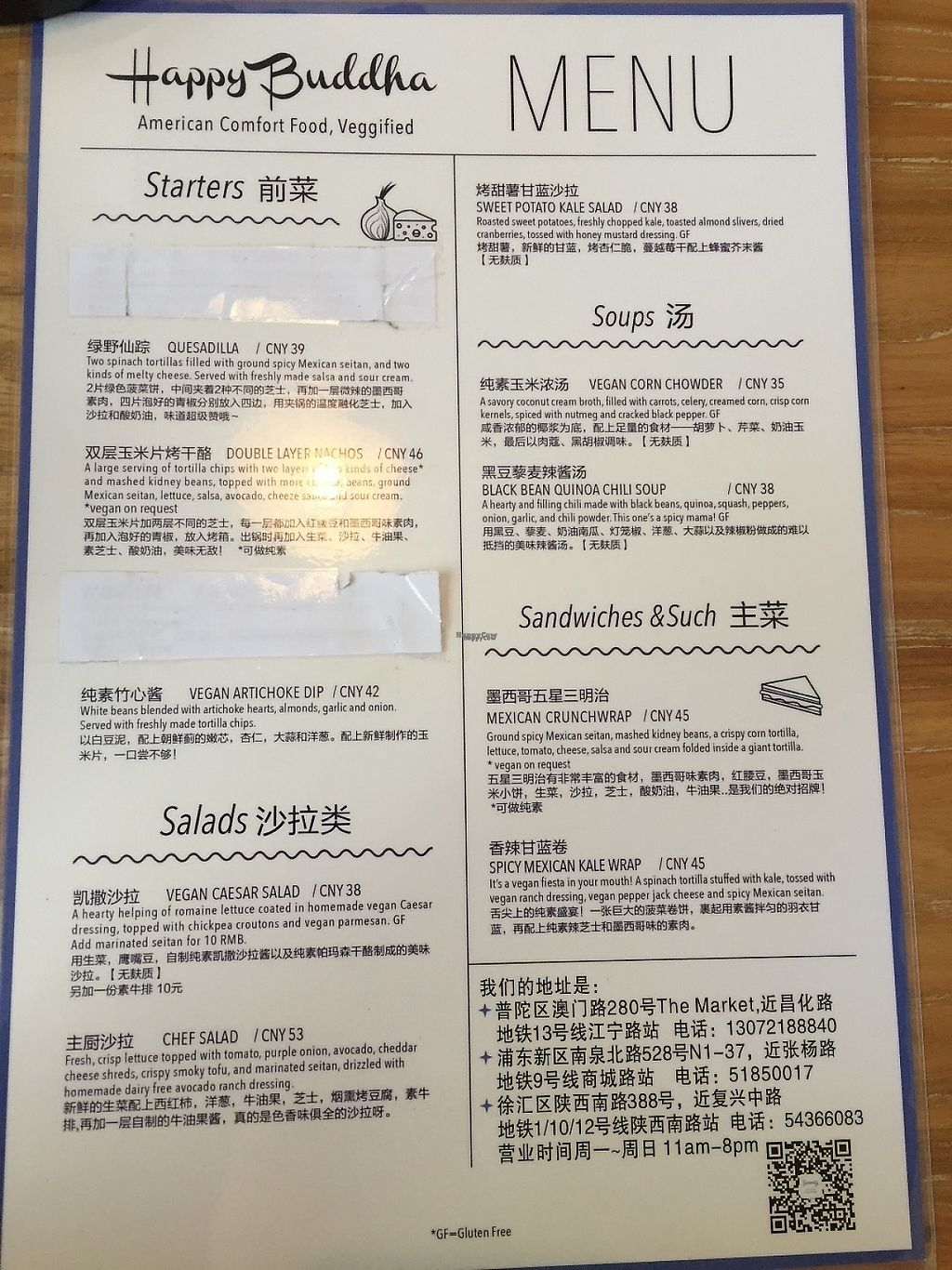 """Photo of Sprout Lifestyle Cafe - Shaanxi  by <a href=""""/members/profile/CharlieDenman"""">CharlieDenman</a> <br/>Menu <br/> November 19, 2016  - <a href='/contact/abuse/image/61308/192176'>Report</a>"""