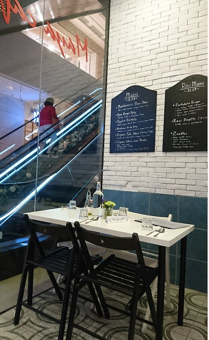 """Photo of Maya Cafe  by <a href=""""/members/profile/V-for-Vegan"""">V-for-Vegan</a> <br/>  <br/> March 26, 2018  - <a href='/contact/abuse/image/61407/376354'>Report</a>"""