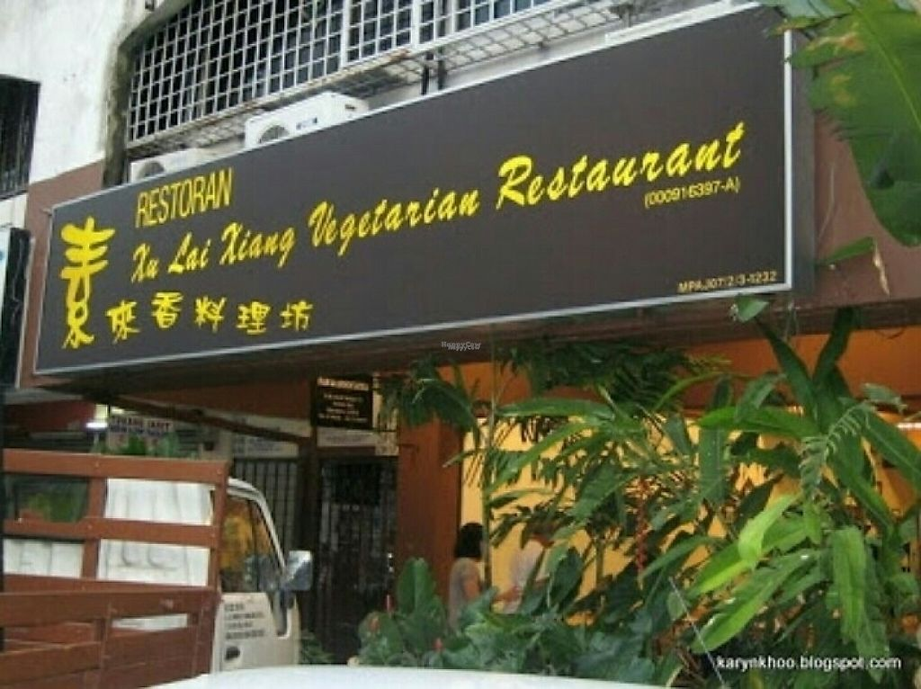 "Photo of Xu Lai Xiang Vegetarian Restaurant  by <a href=""/members/profile/CheeLeongLee"">CheeLeongLee</a> <br/>front <br/> November 27, 2016  - <a href='/contact/abuse/image/6158/195067'>Report</a>"