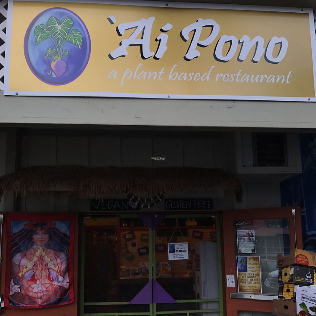 """Photo of CLOSED: 'Ai Pono  by <a href=""""/members/profile/Sarah%20P"""">Sarah P</a> <br/>entrance <br/> December 27, 2016  - <a href='/contact/abuse/image/62102/204968'>Report</a>"""