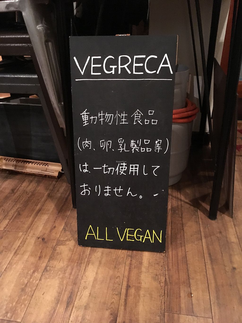"""Photo of VegReca  by <a href=""""/members/profile/joseywales"""">joseywales</a> <br/>VegReca is vegan now <br/> October 16, 2017  - <a href='/contact/abuse/image/62110/315817'>Report</a>"""