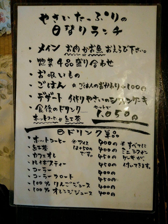 "Photo of Sakura Saku  by <a href=""/members/profile/fatmeercat"">fatmeercat</a> <br/>Set menu option  <br/> April 12, 2018  - <a href='/contact/abuse/image/62301/384468'>Report</a>"