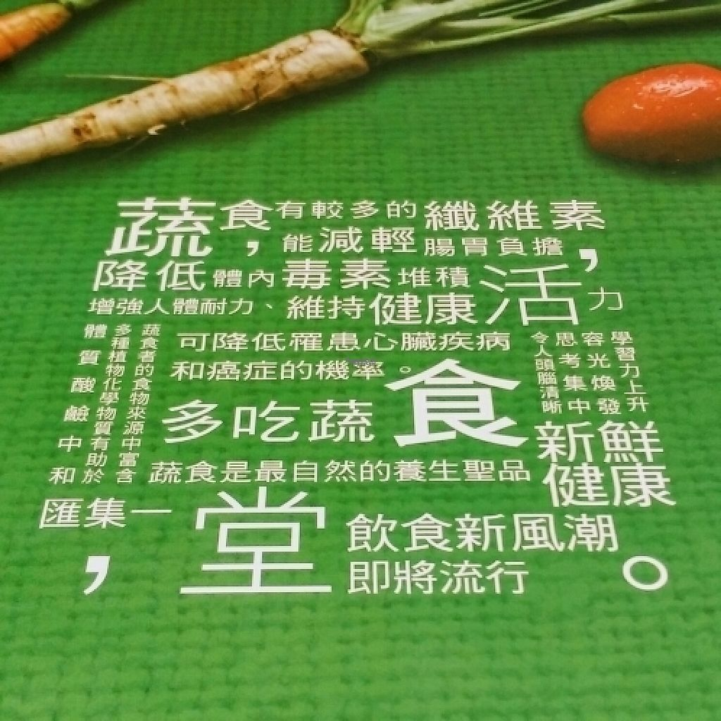 """Photo of Double Veggie - Lingya District  by <a href=""""/members/profile/wwwnefi"""">wwwnefi</a> <br/>蔬食餐廳 <br/> December 25, 2016  - <a href='/contact/abuse/image/62351/204620'>Report</a>"""