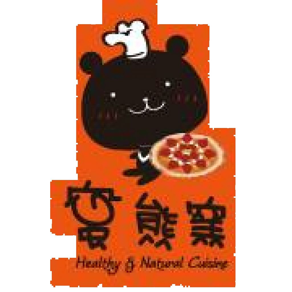 """Photo of Mi Xiong Yao - Blithe Pizza  by <a href=""""/members/profile/community"""">community</a> <br/>Mi Xiong Yao - Blithe Pizza <br/> August 22, 2015  - <a href='/contact/abuse/image/62353/114705'>Report</a>"""
