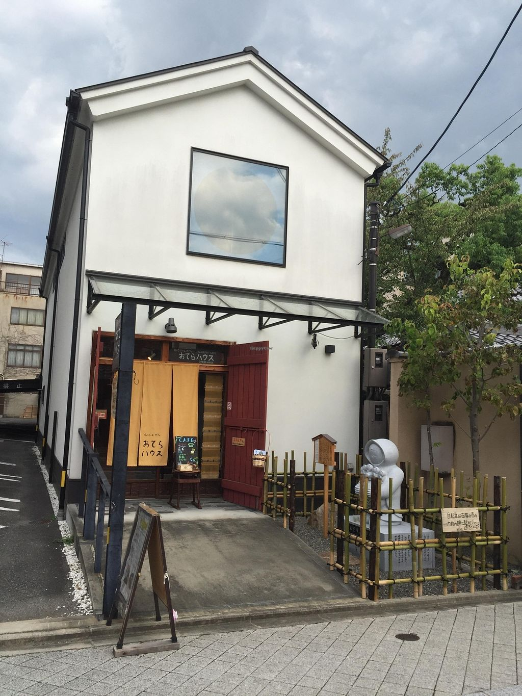 """Photo of Otera House - Shojin Cafe Waka  by <a href=""""/members/profile/Ayane"""">Ayane</a> <br/>Otera House <br/> September 3, 2015  - <a href='/contact/abuse/image/62596/116341'>Report</a>"""