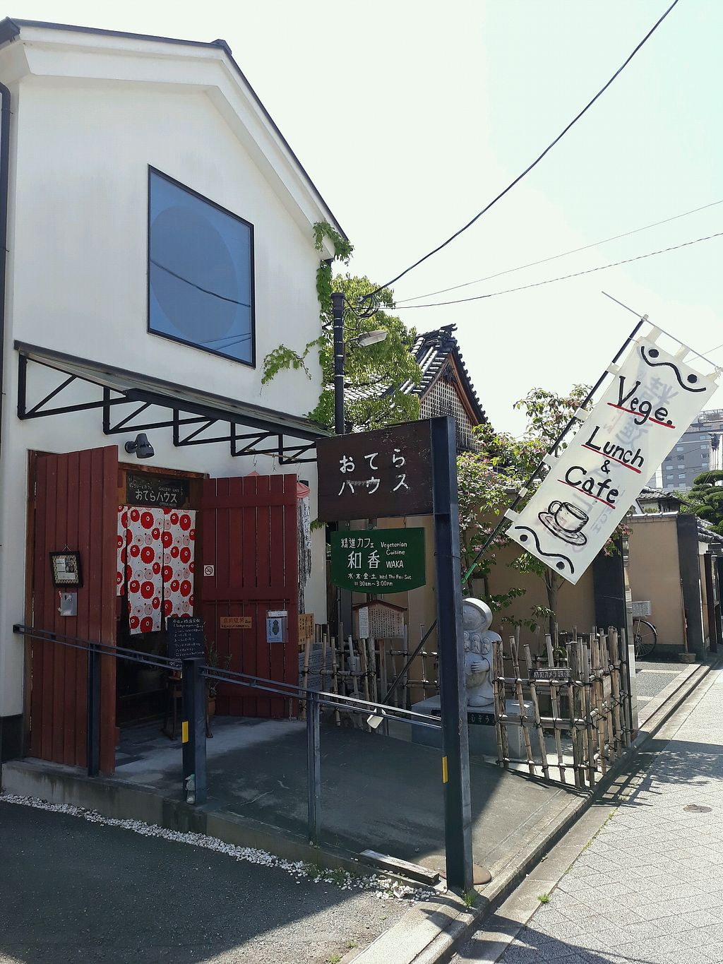 """Photo of Otera House - Shojin Cafe Waka  by <a href=""""/members/profile/mellowtrouble"""">mellowtrouble</a> <br/>entrance <br/> April 20, 2018  - <a href='/contact/abuse/image/62596/388343'>Report</a>"""