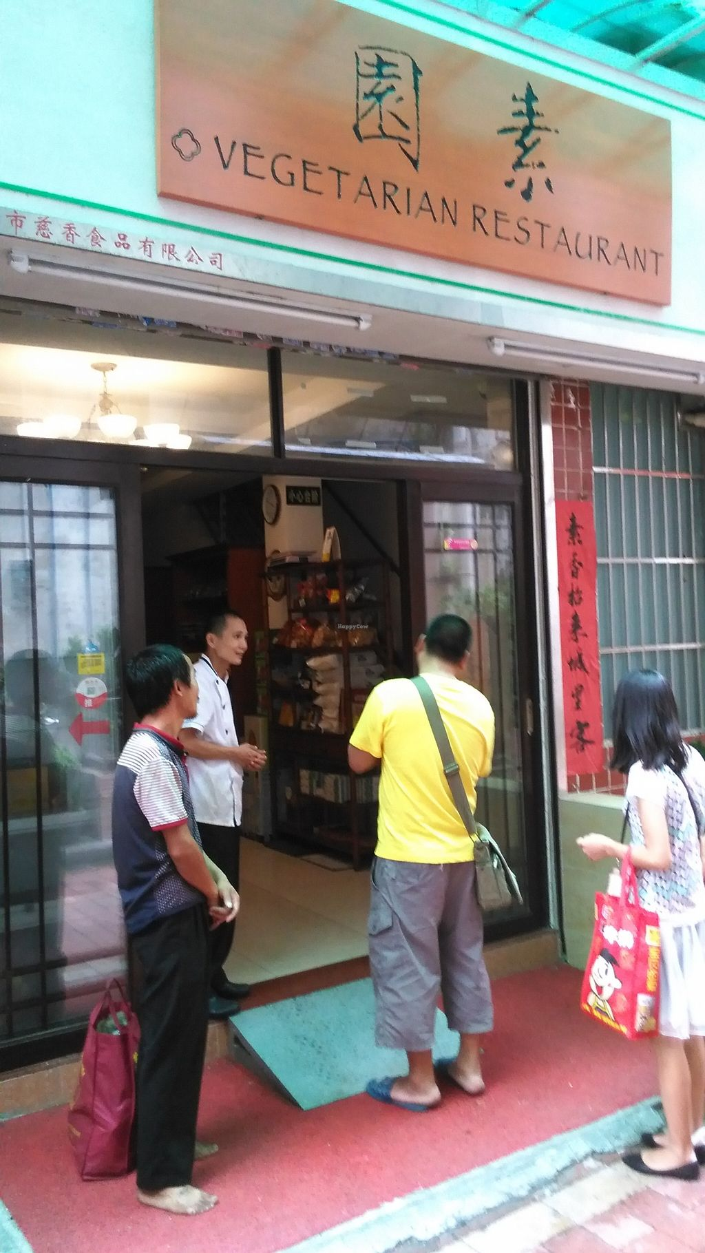 "Photo of CLOSED: Su Yuan Vegetarian Restaurant  by <a href=""/members/profile/Didier%20Marcel%20Vinck"">Didier Marcel Vinck</a> <br/>Su Yuan