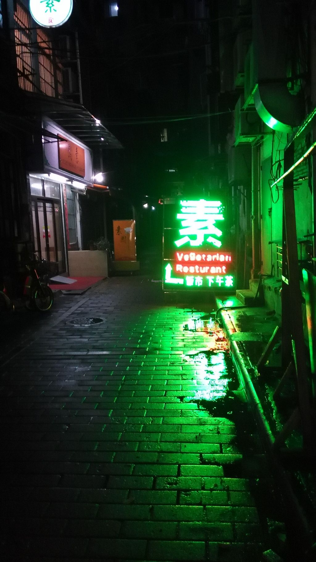 "Photo of CLOSED: Su Yuan Vegetarian Restaurant  by <a href=""/members/profile/Didier%20Marcel%20Vinck"">Didier Marcel Vinck</a> <br/>Easy to find <br/> September 4, 2015  - <a href='/contact/abuse/image/62983/116437'>Report</a>"