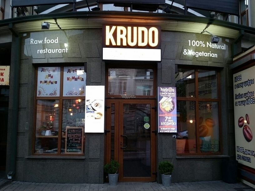 "Photo of CLOSED: Krudo Club  by <a href=""/members/profile/eric"">eric</a> <br/>night view outside <br/> September 15, 2016  - <a href='/contact/abuse/image/62995/175772'>Report</a>"