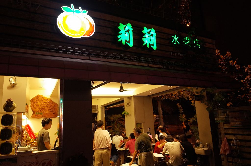 """Photo of Li Li Fruit Store  by <a href=""""/members/profile/ouikouik"""">ouikouik</a> <br/>side view of store <br/> September 13, 2015  - <a href='/contact/abuse/image/63150/117617'>Report</a>"""