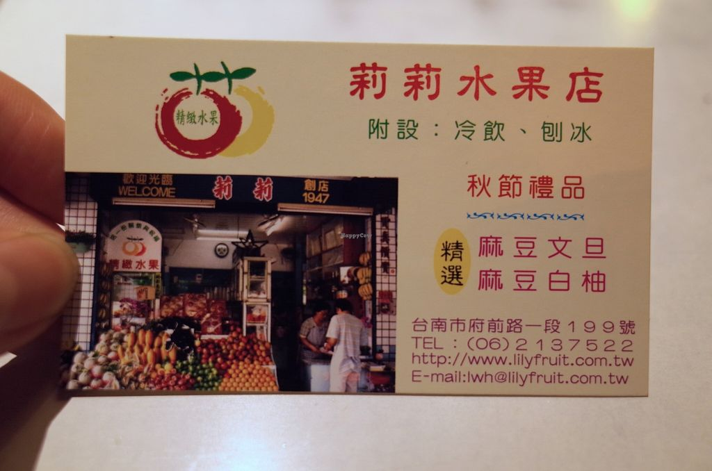 "Photo of Li Li Fruit Store  by <a href=""/members/profile/ouikouik"">ouikouik</a> <br/>name card <br/> September 13, 2015  - <a href='/contact/abuse/image/63150/117620'>Report</a>"