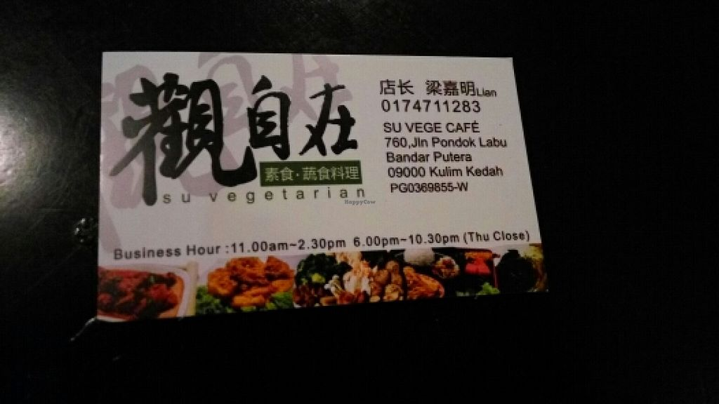 """Photo of Su Vege Cafe  by <a href=""""/members/profile/singlong"""">singlong</a> <br/>name card <br/> June 18, 2016  - <a href='/contact/abuse/image/63319/154534'>Report</a>"""
