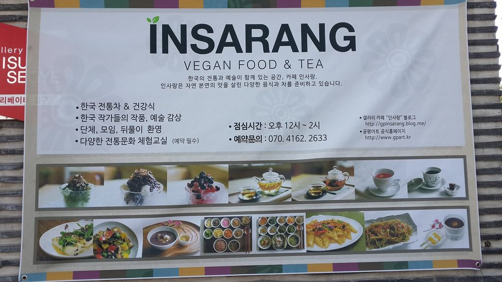"""Photo of CLOSED: Insarang - 인사랑  by <a href=""""/members/profile/GraceHong"""">GraceHong</a> <br/>on the building <br/> September 15, 2015  - <a href='/contact/abuse/image/63431/117906'>Report</a>"""
