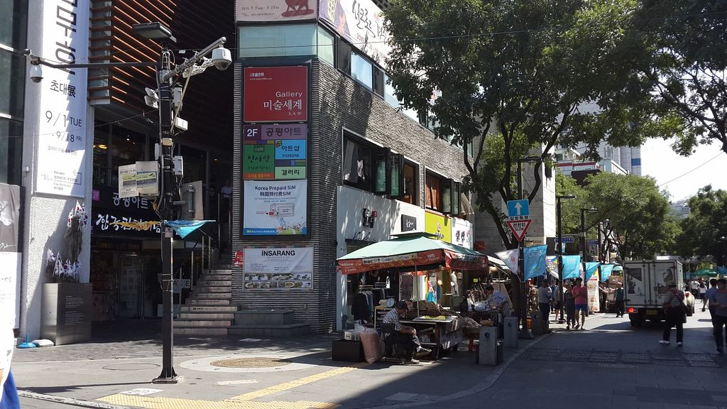"""Photo of CLOSED: Insarang - 인사랑  by <a href=""""/members/profile/GraceHong"""">GraceHong</a> <br/>the building <br/> September 15, 2015  - <a href='/contact/abuse/image/63431/117907'>Report</a>"""