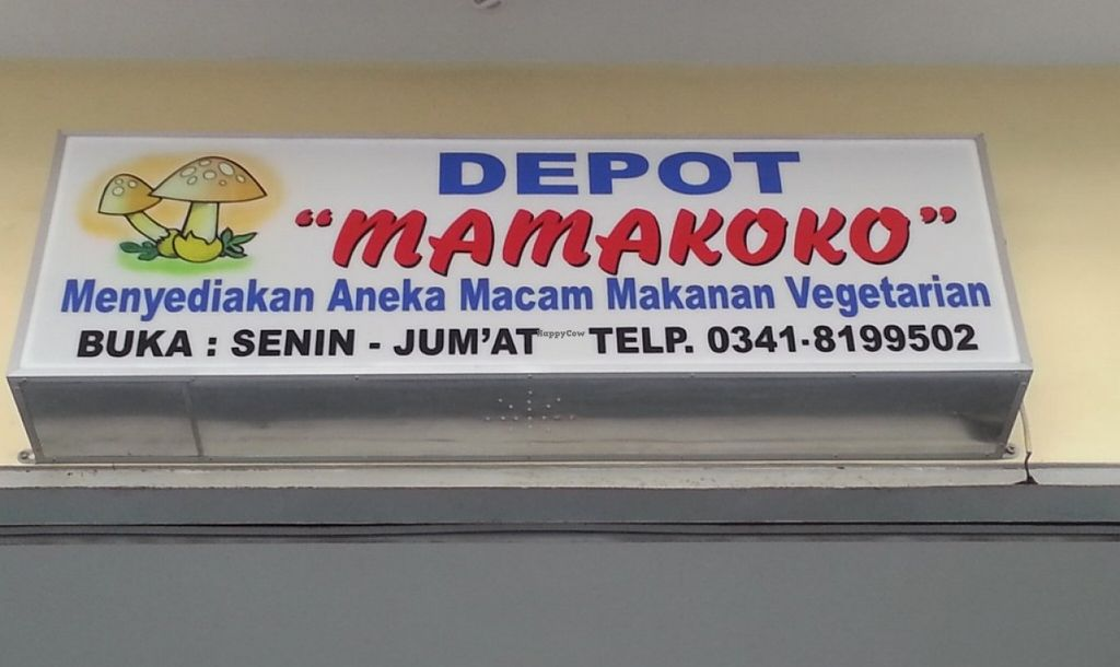 """Photo of Depot Mamakoko  by <a href=""""/members/profile/marioxiao"""">marioxiao</a> <br/>Depot Mamakoko <br/> September 16, 2015  - <a href='/contact/abuse/image/63471/117991'>Report</a>"""