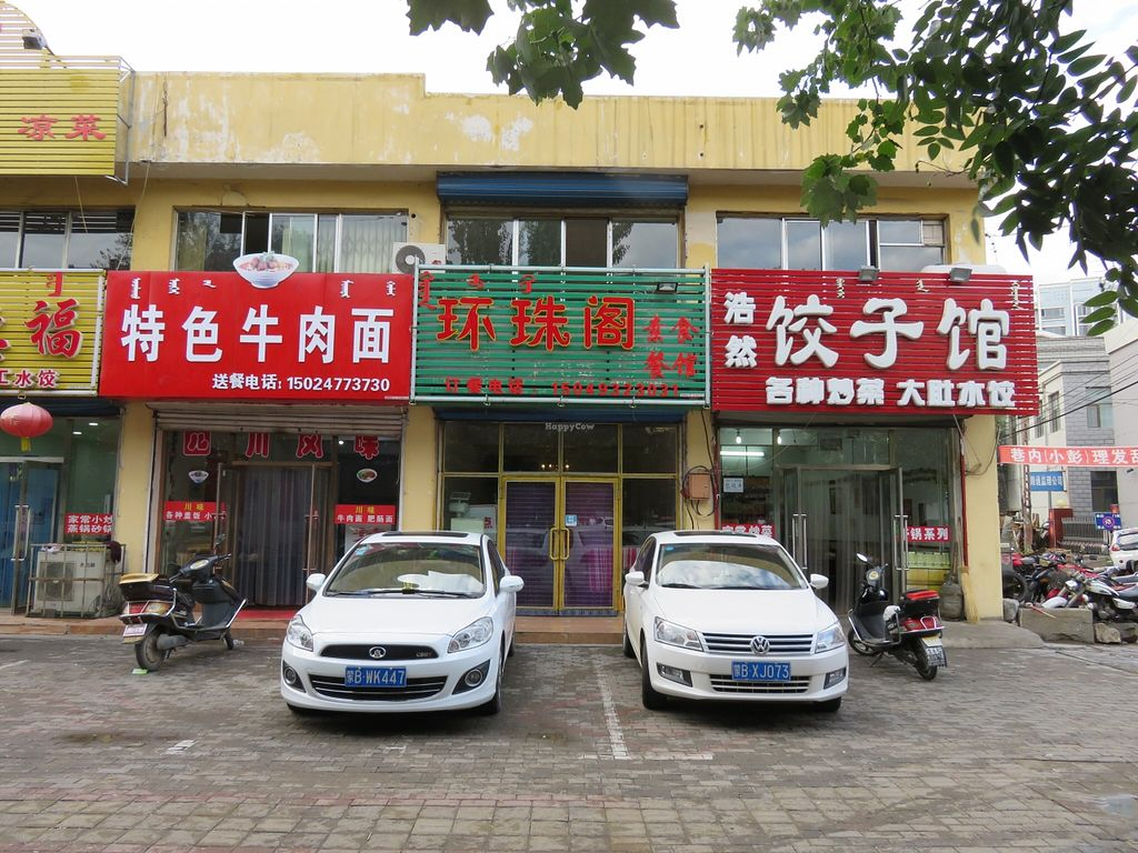 "Photo of HuanZhuGe  by <a href=""/members/profile/Chinafrank"">Chinafrank</a> <br/>The restaurant in the middle with the green sign is HuanZhuGe <br/> October 2, 2015  - <a href='/contact/abuse/image/63720/119771'>Report</a>"