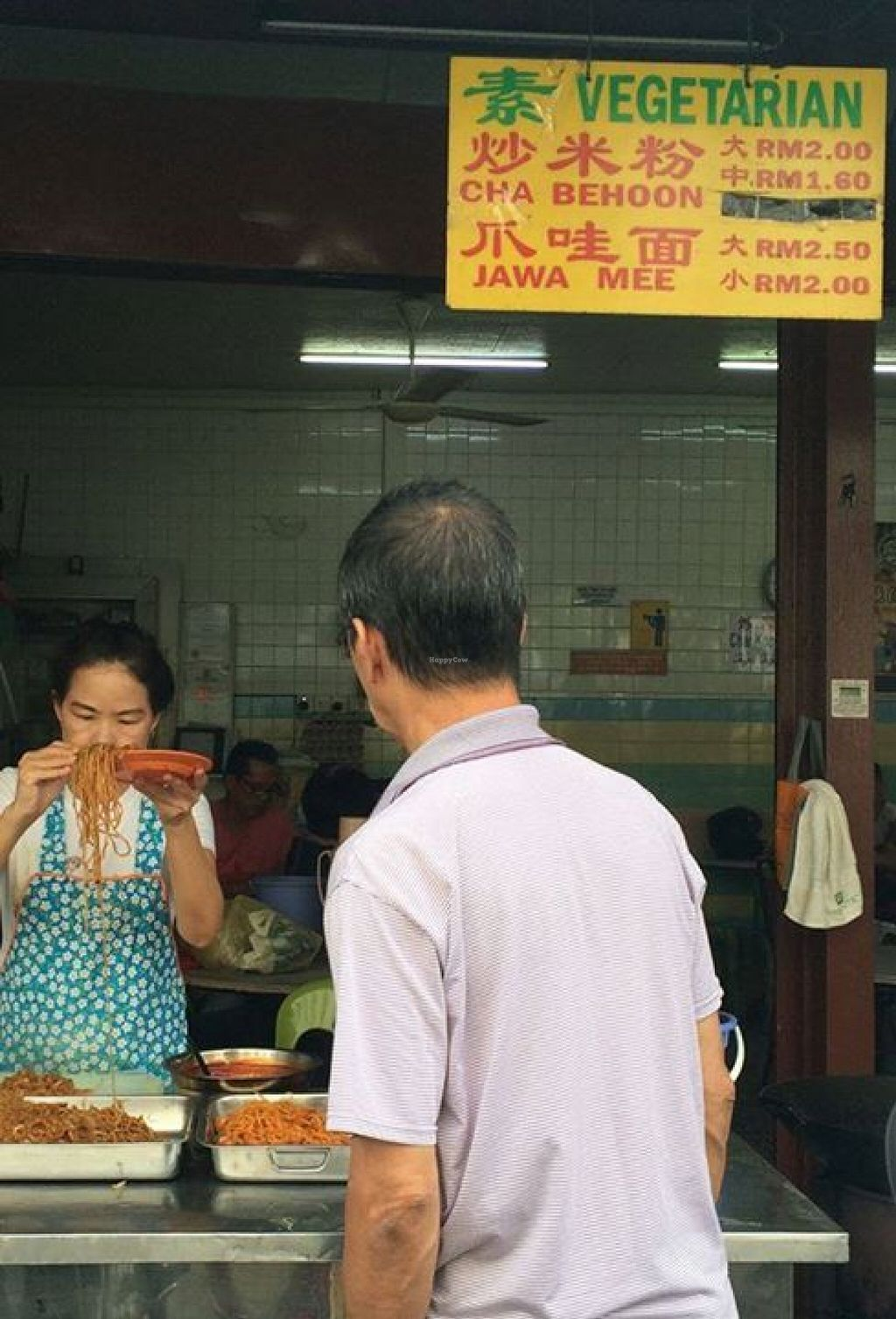 """Photo of Vegetarian Noodle Stall  by <a href=""""/members/profile/walter007"""">walter007</a> <br/>stall <br/> September 26, 2015  - <a href='/contact/abuse/image/63896/119245'>Report</a>"""