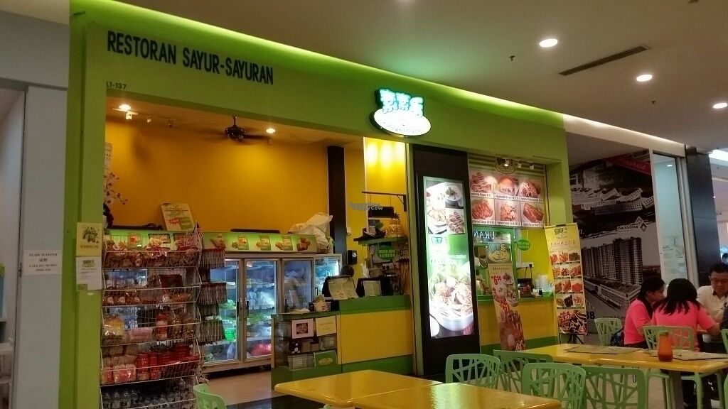 """Photo of Vegemore Restaurant & Food Trading  by <a href=""""/members/profile/JimmySeah"""">JimmySeah</a> <br/>restaurant shop front <br/> October 11, 2016  - <a href='/contact/abuse/image/63902/181395'>Report</a>"""