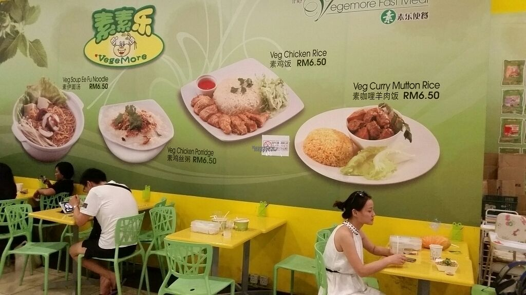 """Photo of Vegemore Restaurant & Food Trading  by <a href=""""/members/profile/JimmySeah"""">JimmySeah</a> <br/>sitting area and menu on the background <br/> October 11, 2016  - <a href='/contact/abuse/image/63902/181397'>Report</a>"""