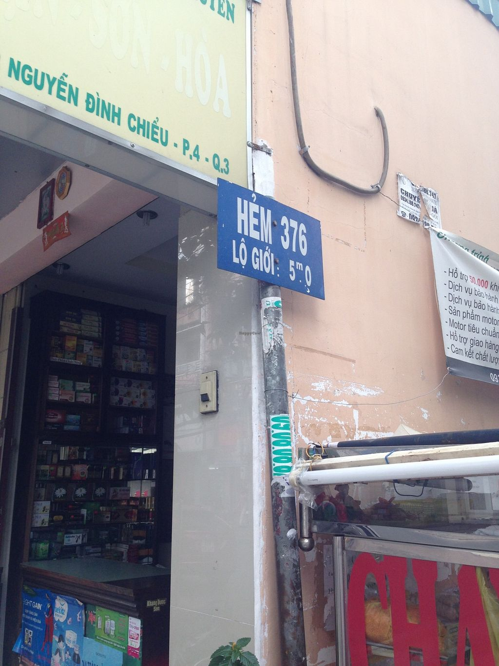 """Photo of CLOSED: Chay Food Stall  by <a href=""""/members/profile/Stevie"""">Stevie</a> <br/>2 <br/> September 27, 2015  - <a href='/contact/abuse/image/63948/119351'>Report</a>"""