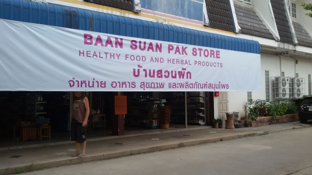 "Photo of Baan Suan Pak  by <a href=""/members/profile/MissLucy"">MissLucy</a> <br/>closed / old location at 49/7 Soi Muban Wang Sing Kham <br/> October 30, 2015  - <a href='/contact/abuse/image/6398/123276'>Report</a>"