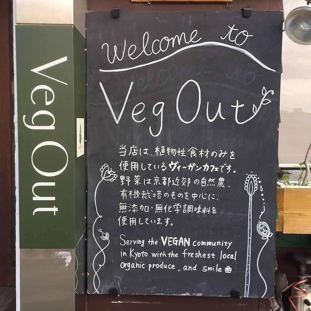 "Photo of Veg Out  by <a href=""/members/profile/giruja"">giruja</a> <br/>Veg Out vegan cafe~ <br/> March 20, 2018  - <a href='/contact/abuse/image/63991/373276'>Report</a>"