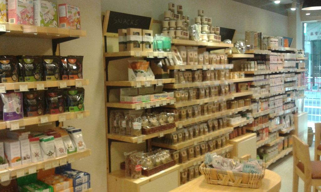 """Photo of Spicebox Organics - Caine Rd  by <a href=""""/members/profile/Stevie"""">Stevie</a> <br/>6 <br/> September 29, 2015  - <a href='/contact/abuse/image/64014/119611'>Report</a>"""