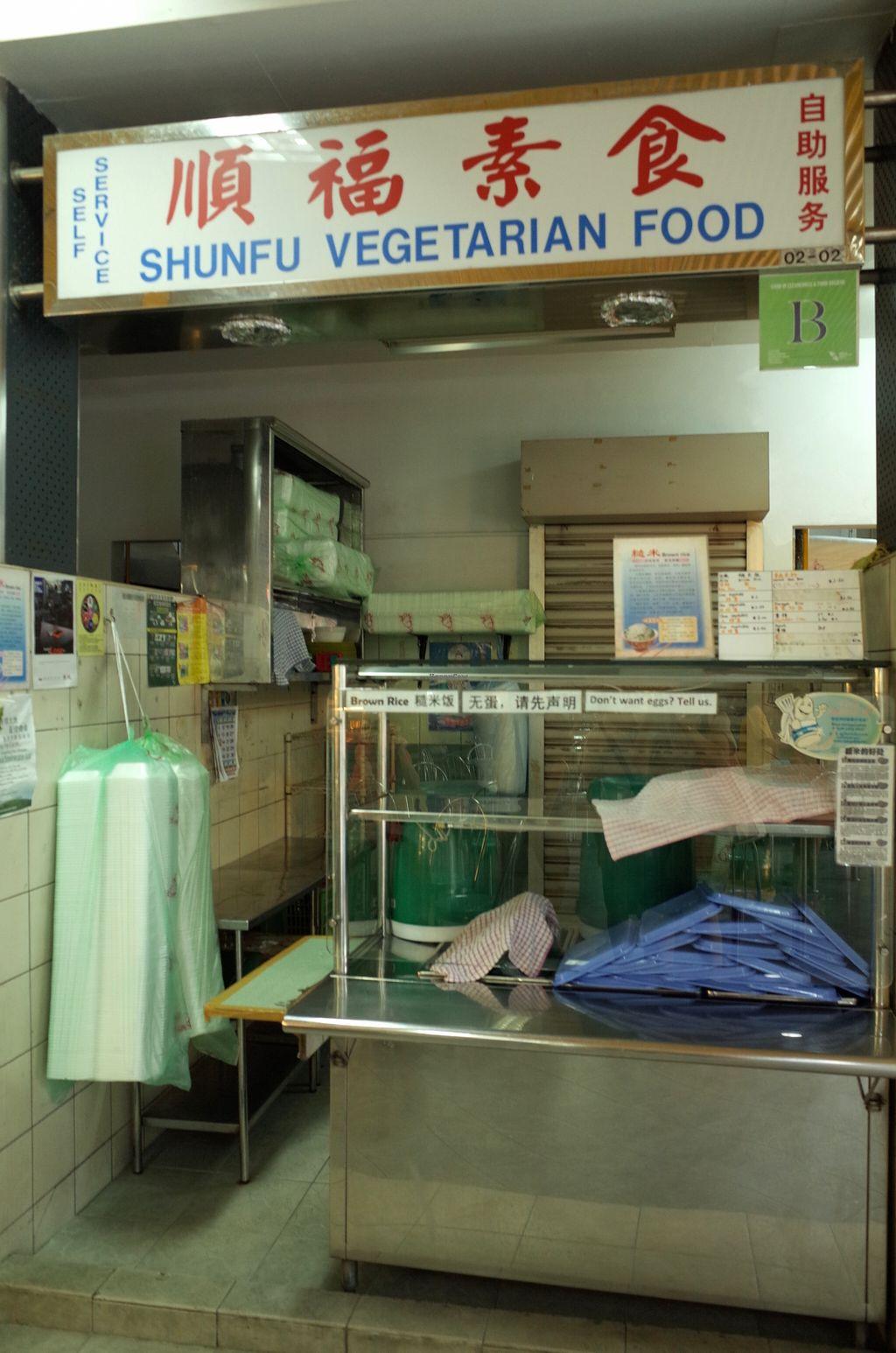 "Photo of Shunfu Vegetarian Stall  by <a href=""/members/profile/ouikouik"">ouikouik</a> <br/>shunfu vegetarian <br/> October 3, 2015  - <a href='/contact/abuse/image/64149/120094'>Report</a>"