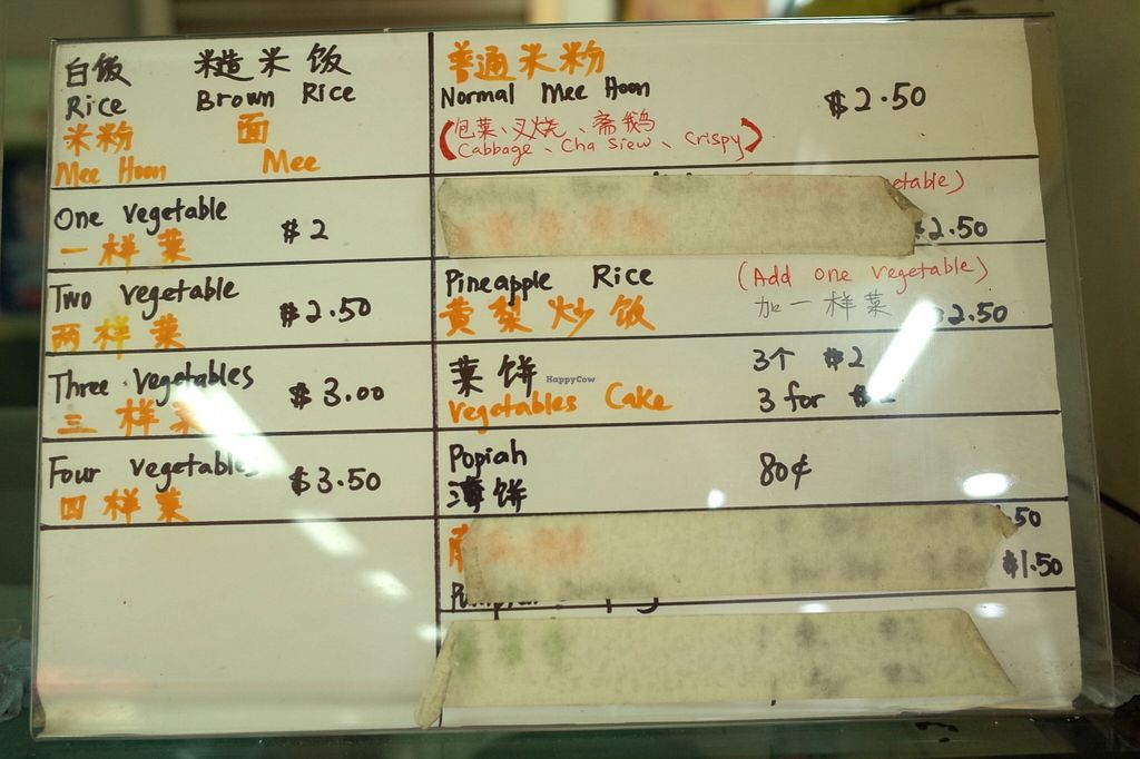 "Photo of Shunfu Vegetarian Stall  by <a href=""/members/profile/ouikouik"">ouikouik</a> <br/>shunfu vegetarian <br/> October 3, 2015  - <a href='/contact/abuse/image/64149/120095'>Report</a>"