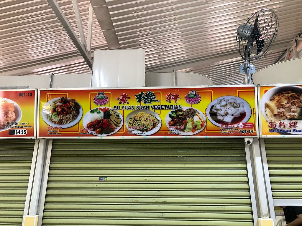 """Photo of Su Yuan Xuan Vegetarian Stall  by <a href=""""/members/profile/CherylQuincy"""">CherylQuincy</a> <br/>Signboard <br/> March 13, 2018  - <a href='/contact/abuse/image/64158/370034'>Report</a>"""