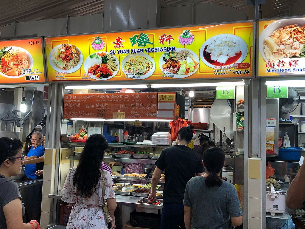 """Photo of Su Yuan Xuan Vegetarian Stall  by <a href=""""/members/profile/CherylQuincy"""">CherylQuincy</a> <br/>Stall front <br/> March 29, 2018  - <a href='/contact/abuse/image/64158/377598'>Report</a>"""