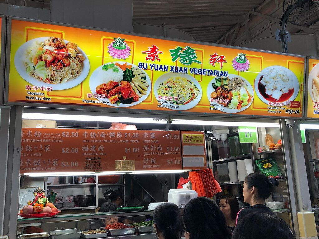 """Photo of Su Yuan Xuan Vegetarian Stall  by <a href=""""/members/profile/CherylQuincy"""">CherylQuincy</a> <br/>Stall front  <br/> March 29, 2018  - <a href='/contact/abuse/image/64158/377599'>Report</a>"""