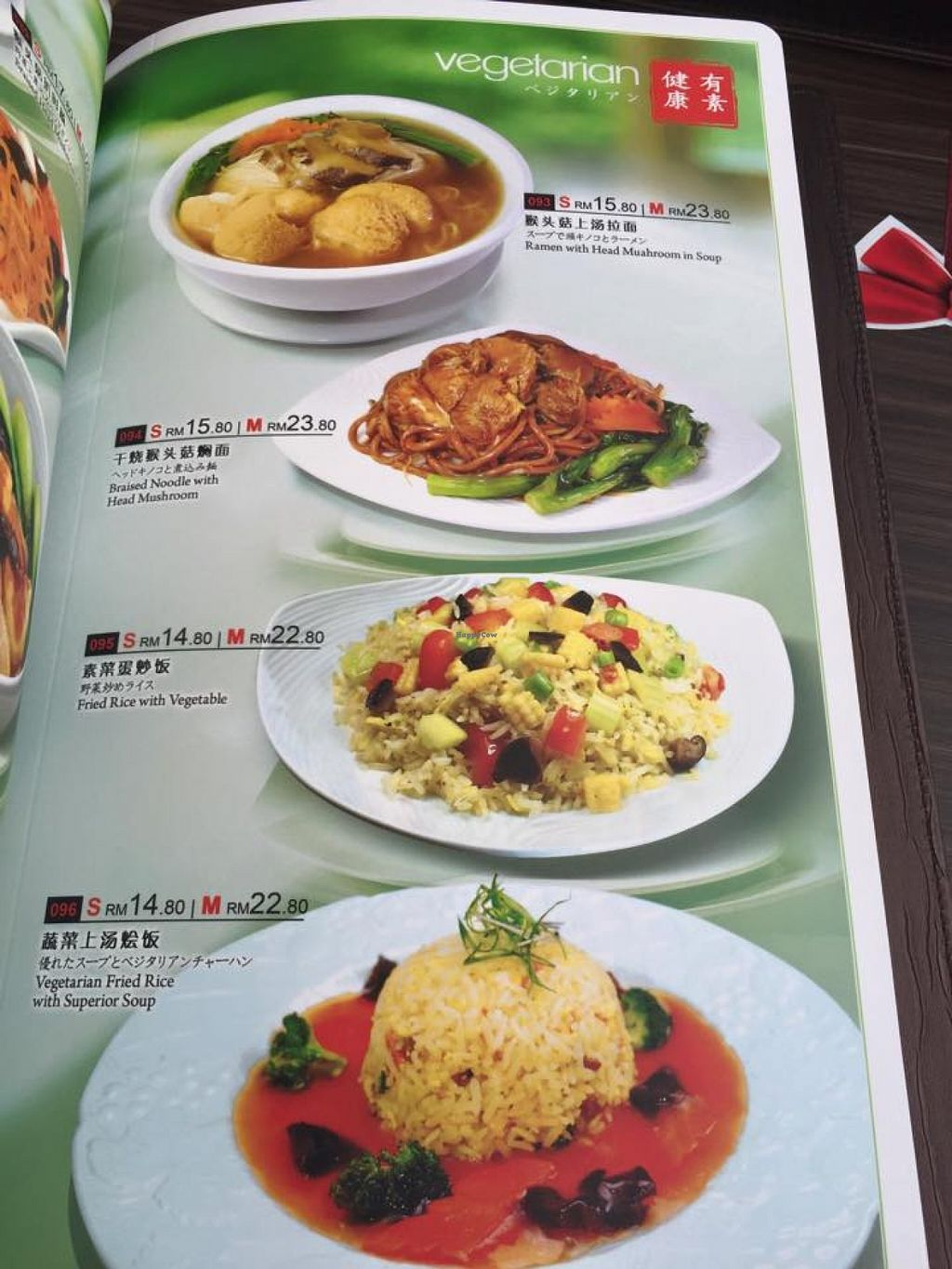 """Photo of Xuan Xin - Queensbay Mall  by <a href=""""/members/profile/walter007"""">walter007</a> <br/>menu <br/> October 9, 2015  - <a href='/contact/abuse/image/64298/120704'>Report</a>"""