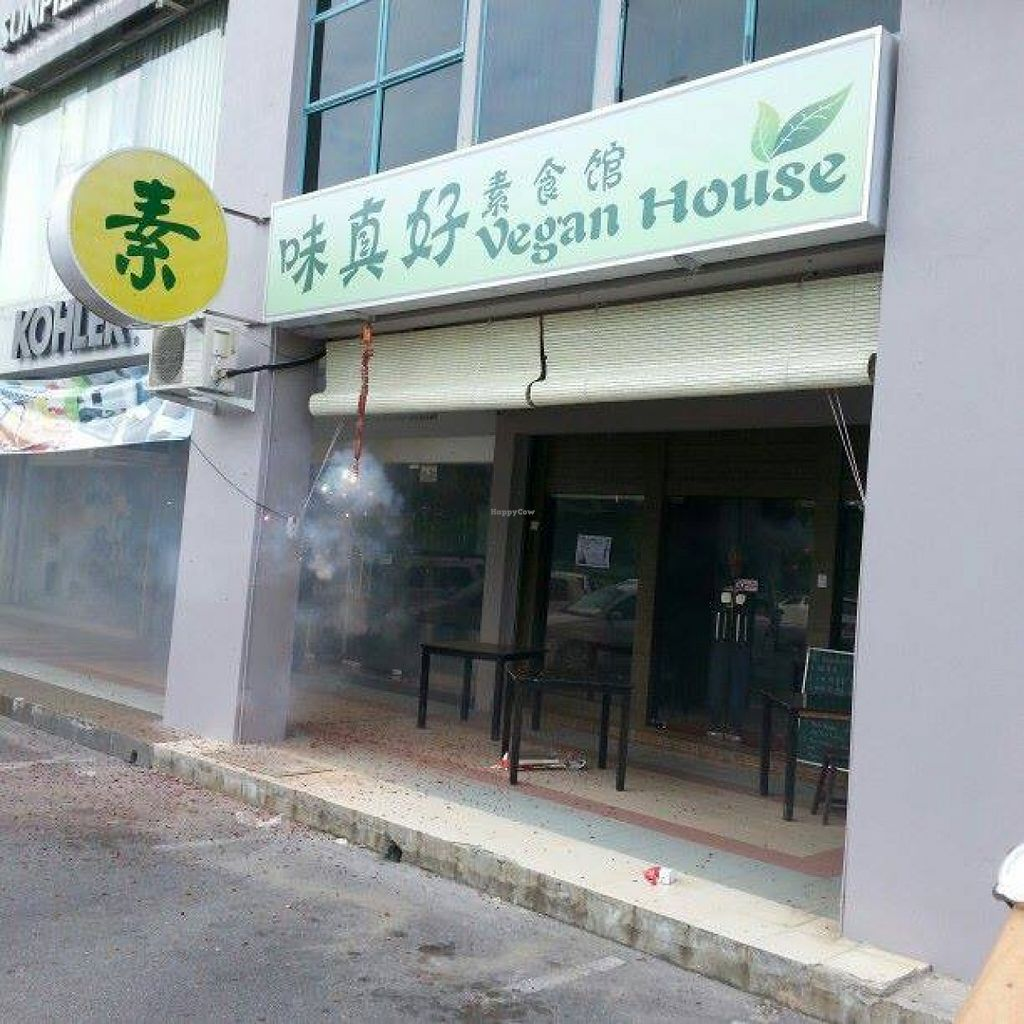 """Photo of Vegan House  by <a href=""""/members/profile/community"""">community</a> <br/>Vegan House <br/> October 12, 2015  - <a href='/contact/abuse/image/64308/121108'>Report</a>"""