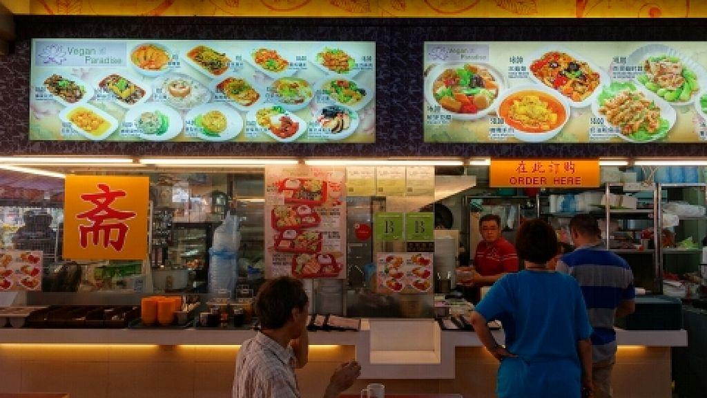 """Photo of CLOSED: Vegan Paradise Food Stall  by <a href=""""/members/profile/JimmySeah"""">JimmySeah</a> <br/>stall front <br/> October 24, 2015  - <a href='/contact/abuse/image/64318/122502'>Report</a>"""