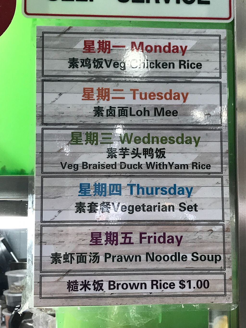 """Photo of Friendly Vegetarian Food Stall  by <a href=""""/members/profile/Veganwang"""">Veganwang</a> <br/>Friendly vegetarian food- daily special  <br/> April 17, 2018  - <a href='/contact/abuse/image/64319/387014'>Report</a>"""