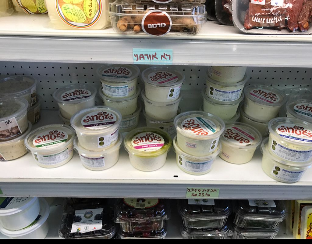 """Photo of Sadeh Yarok Organic Farm Shop  by <a href=""""/members/profile/Brok%20O.%20Lee"""">Brok O. Lee</a> <br/>Einut's vegan cheese <br/> June 5, 2017  - <a href='/contact/abuse/image/64397/265970'>Report</a>"""