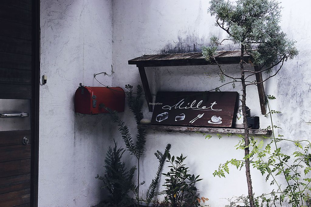 """Photo of Cafe Millet  by <a href=""""/members/profile/YukiLim"""">YukiLim</a> <br/>Entrance to Cafe Millet <br/> July 16, 2017  - <a href='/contact/abuse/image/64558/280897'>Report</a>"""