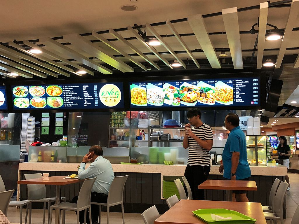 """Photo of eVeg Vegetarian - VivoCity  by <a href=""""/members/profile/CherylQuincy"""">CherylQuincy</a> <br/>Stall front <br/> April 18, 2018  - <a href='/contact/abuse/image/64670/387464'>Report</a>"""