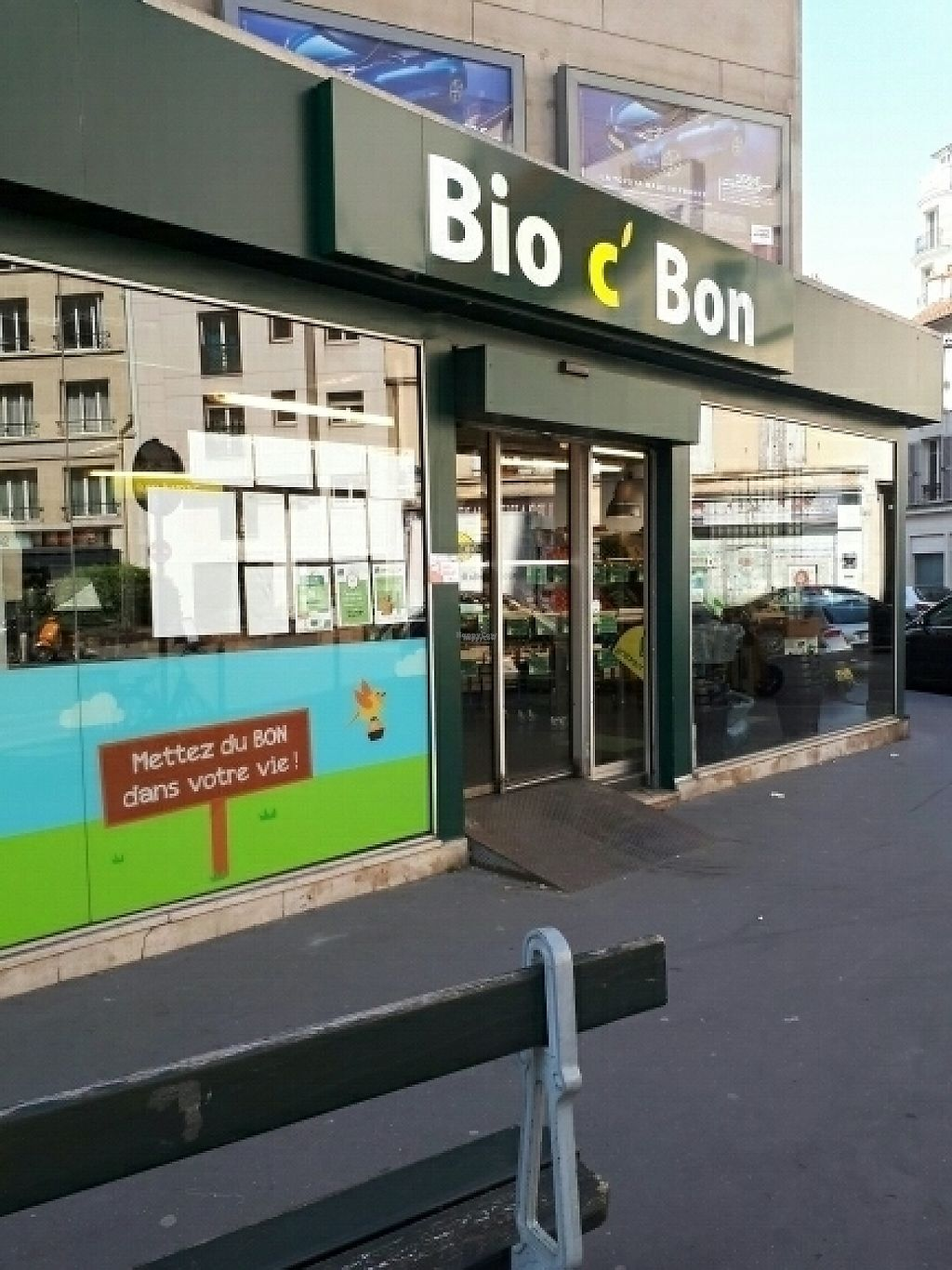 "Photo of Bio c' Bon - Saint-Lambert  by <a href=""/members/profile/PascalB"">PascalB</a> <br/>Store front  <br/> April 21, 2017  - <a href='/contact/abuse/image/64818/250566'>Report</a>"