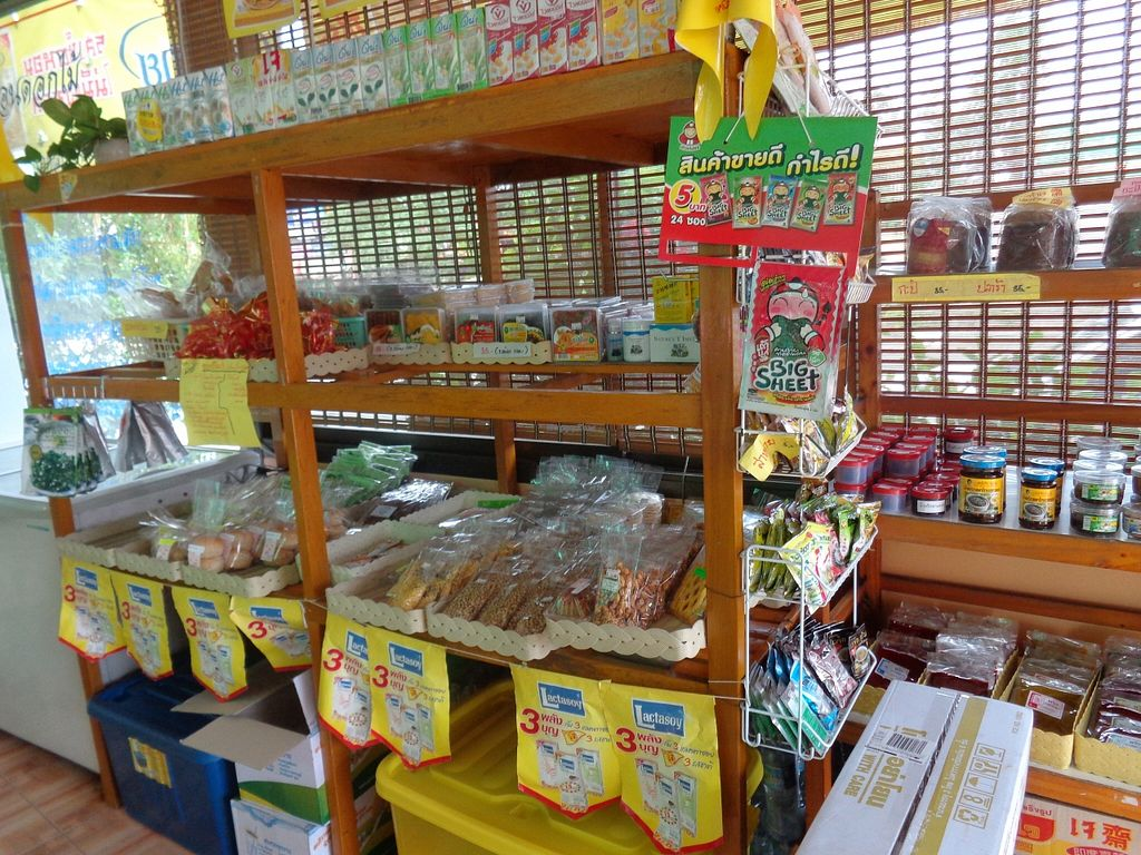 """Photo of Dtrairatanrap  by <a href=""""/members/profile/LilacHippy"""">LilacHippy</a> <br/>Groceries <br/> February 4, 2016  - <a href='/contact/abuse/image/64894/135048'>Report</a>"""