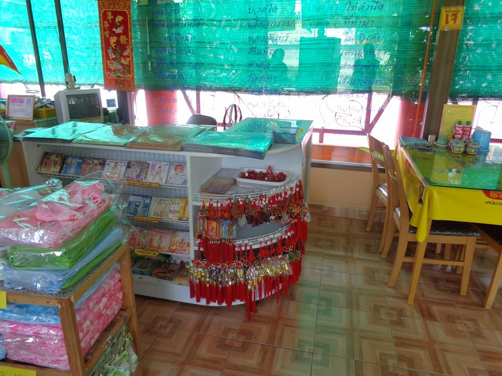 """Photo of Dtrairatanrap  by <a href=""""/members/profile/LilacHippy"""">LilacHippy</a> <br/>Restaurant <br/> February 5, 2016  - <a href='/contact/abuse/image/64894/135054'>Report</a>"""