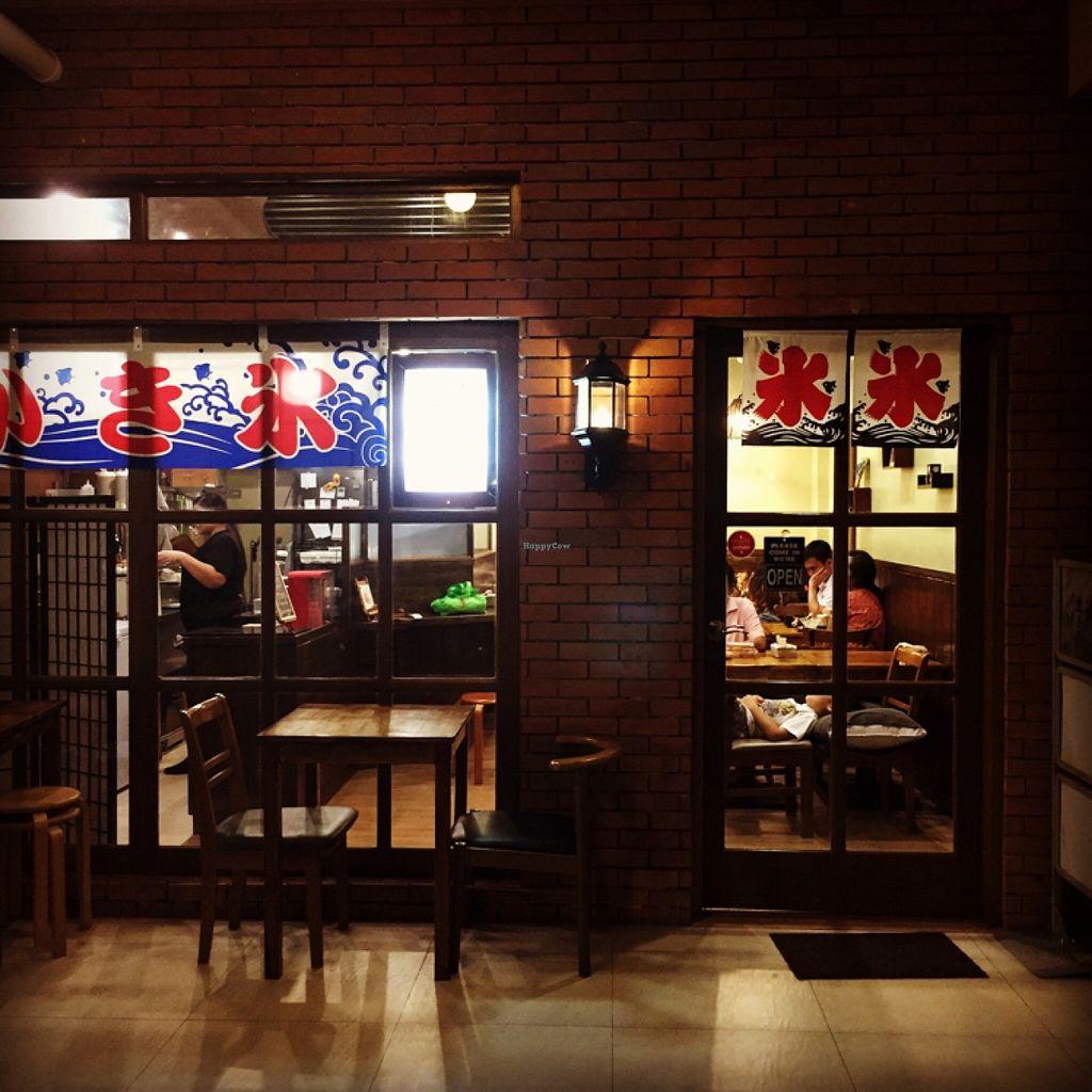"Photo of Ikigai Kakigori Cafe   by <a href=""/members/profile/wabisabi"">wabisabi</a> <br/>ikigai kakigori cafe  <br/> December 11, 2015  - <a href='/contact/abuse/image/64957/127932'>Report</a>"