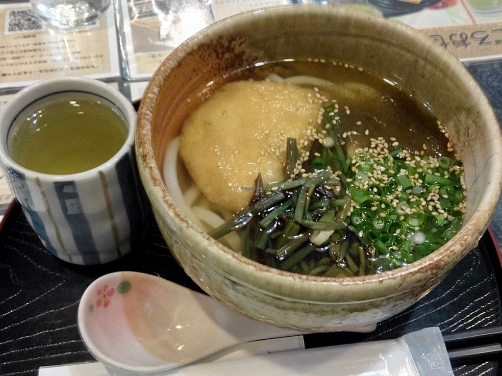 """Photo of Rokumeien  by <a href=""""/members/profile/LaiNamKhim"""">LaiNamKhim</a> <br/>The vegetarian noodles <br/> October 28, 2015  - <a href='/contact/abuse/image/65065/122954'>Report</a>"""
