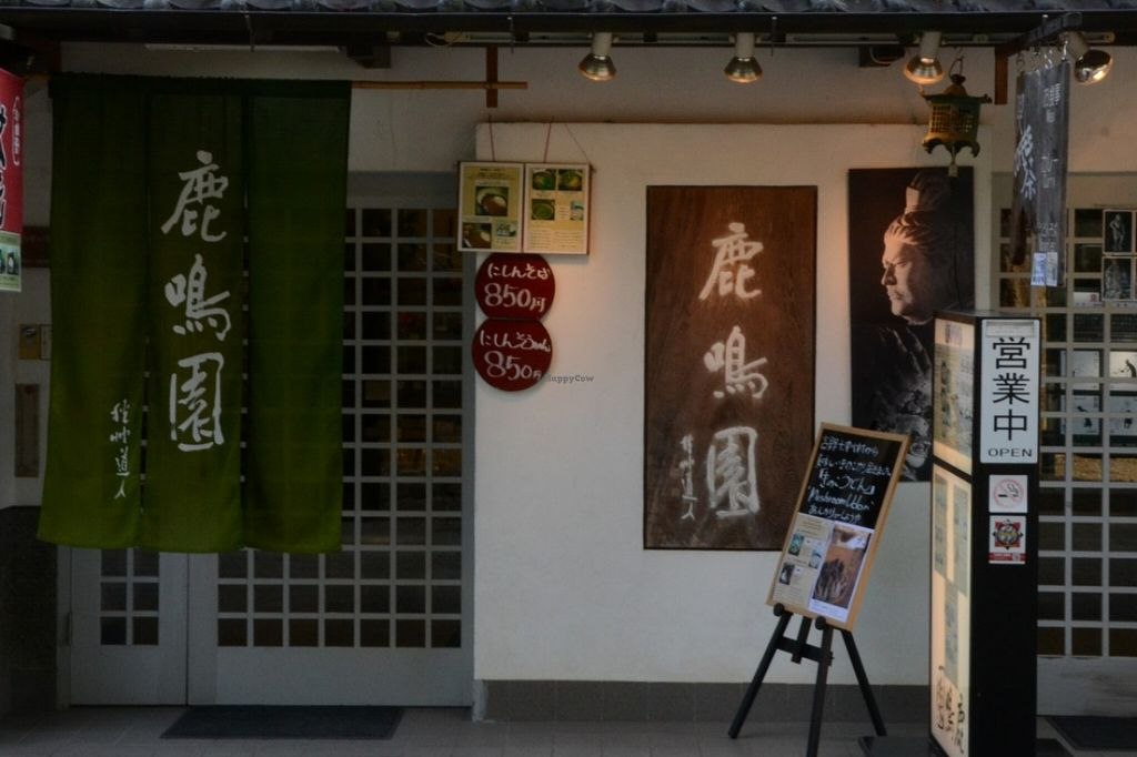 """Photo of Rokumeien  by <a href=""""/members/profile/LaiNamKhim"""">LaiNamKhim</a> <br/>The shop front. Part of it is also a souvenir shop <br/> October 28, 2015  - <a href='/contact/abuse/image/65065/122956'>Report</a>"""