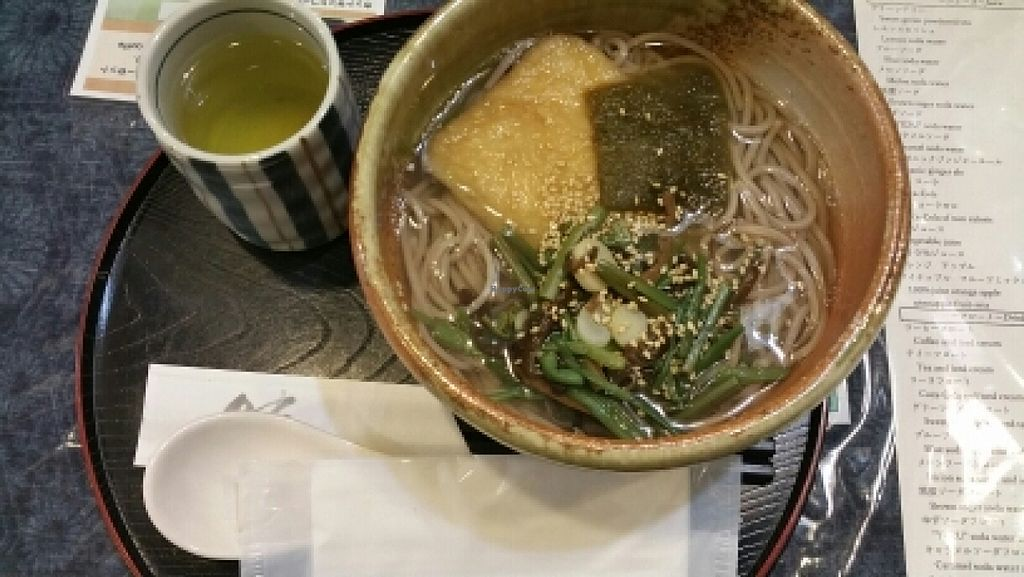 """Photo of Rokumeien  by <a href=""""/members/profile/Thaksa"""">Thaksa</a> <br/>ramen <br/> January 11, 2016  - <a href='/contact/abuse/image/65065/132027'>Report</a>"""
