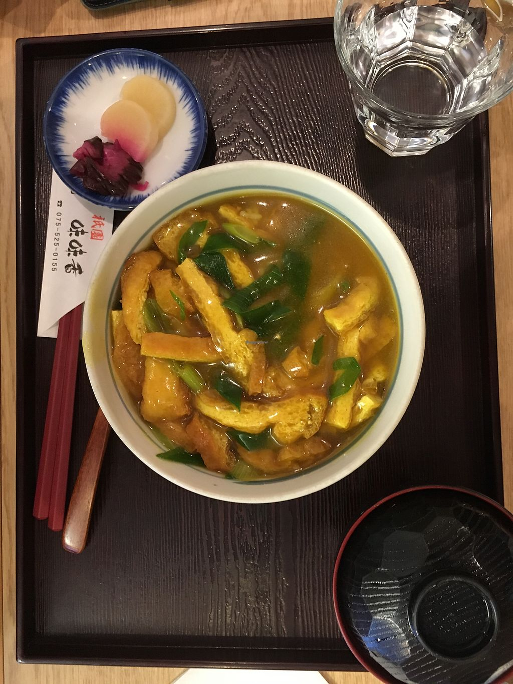 "Photo of Mimikou  by <a href=""/members/profile/VeganBec"">VeganBec</a> <br/>Tofu Donburi <br/> April 5, 2018  - <a href='/contact/abuse/image/65102/380949'>Report</a>"